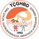 Türk Çocuk Gastroenteroloji Hepatoloji ve Beslenme Derneği